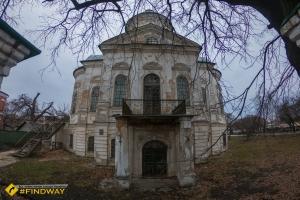 Церковь Иоанна Богослова, Нежин