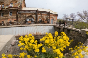 Мигиивськая ГЭС