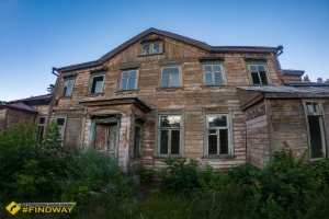 Дерев'яна лікарня, Мурафа
