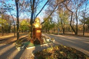 Парк Пушкіна, Краматорськ