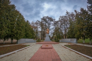 Square of military glory and memory Pechenegi