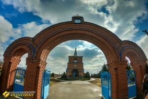 Holy Trinity Church, Slobozhans'ke