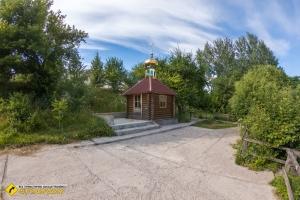 Меловой источник, Волчанск