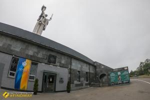 Музей становлення Української нації, Київ
