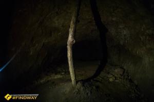 Печера, Холодний Яр