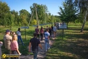 Memorial «Zirka Polyn», Chernobyl