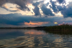 Lake Luke, Lyutka