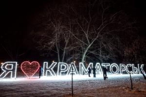 Сад Бернацького, Краматорськ