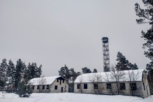 Fire lookout tower, Svyatogirsk
