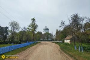 Nativity Church of Blessed Mary, Lyman