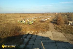 Покинутий аеродром, Вовчанськ