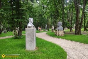 Музей Парк Радянського періоду, Спадщина