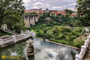 Парк Героїв Євромайдану, Кам'янець-Подільський