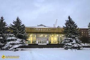 Rivne NPP Polissya Information Center, Varash