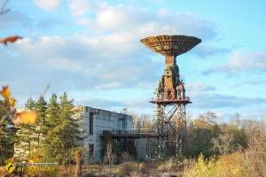 Karazin Radiophysical Observatory, Zmiiv