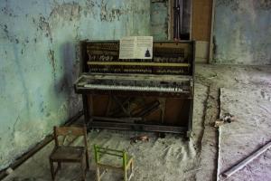 Детский сад №11 Сказка, Припять