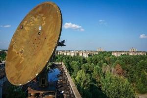 Завод Юпітер, Прип'ять