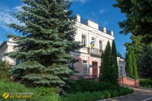Museum of Local Lore, Hlukhiv