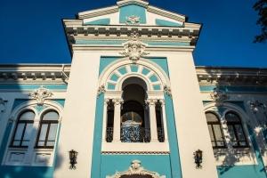 Regional Museum of Local Lore, Zhytomyr