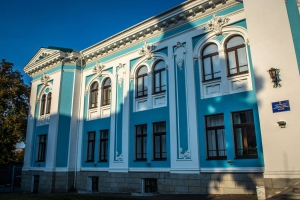 Regional Museum of Local Lore, Zhytomyr