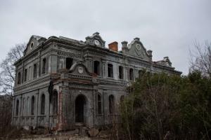 Заброшенная усадьба Харитоненко, Сумы