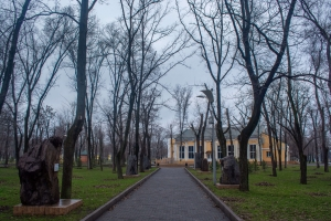 Recreation park Savitsky, Kryviy Rih