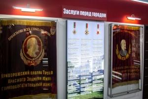 Покинута перебудова лікарні, Київ