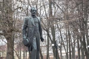 Tchaikovsky City Park, Trostyanets