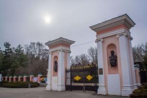 "Дендропарк ""Александрия"", Белая Церковь"