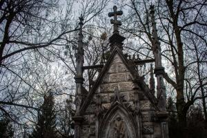 Байковое кладбище (некрополь), Киев