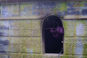 Київський крематорій на Байковому цвинтарі (Колумбарій), Київ