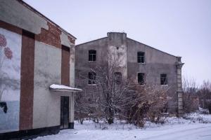 Покинутий Кінотеатр «Мир», Бахмач