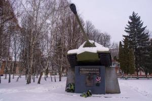 Памятник советским воинам-освободителям, Бахмач
