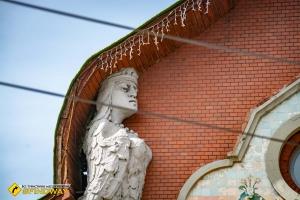 Управління СБУ, Полтава
