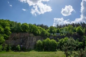 Сабаровская скала и городище, Винница