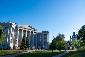 Національний музей історії України, Київ