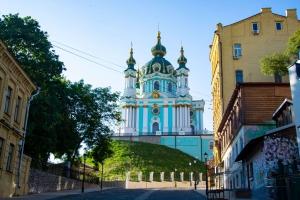 St. Andrew's Descent, Kiev
