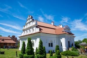 Резиденция Богдана Хмельницкого, Историко-архитектурный комплекс, Чигирин