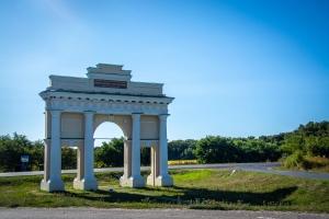 Тріумфальна арка, Диканька
