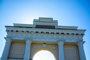 Триумфальная арка, Диканька