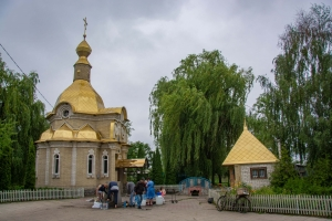 Kirichenko krynica - holy spring wells and bath of Peschansky God's Mother, Izum