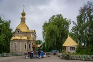 Кириченкова криниця - джерело та купальня Пісчанської Божої Матері, Ізюм