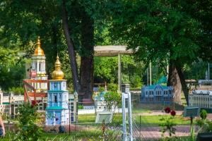 """Парк """"Киев в миниатюре"""", Киев"""