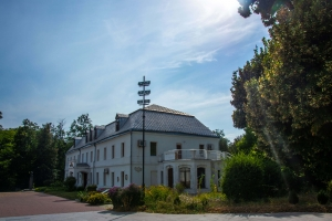 Museum of Folk Decorative Arts, Kaniv