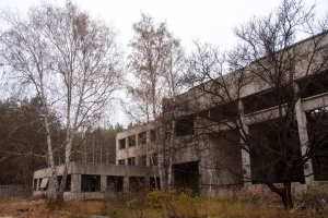 Abandoned factory of reinforced concrete structures, Merefa