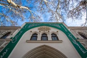 Арабский культурный центр, мечеть, Одесса