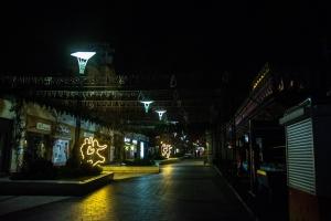 Arcadia City, Shopping Center, Odesa