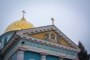 Церква Різдва Пресвятої Богородиці, Усатове