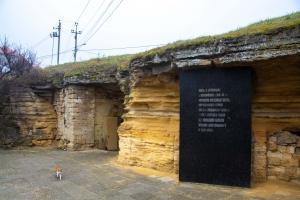 Catacombs, Nerubayske