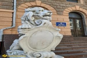 Chernivtsi Regional State Administration